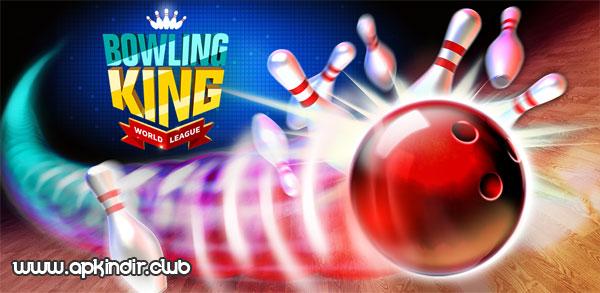 Bowling King APK indir